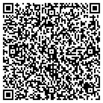 QR-код с контактной информацией организации Галилео, ООО