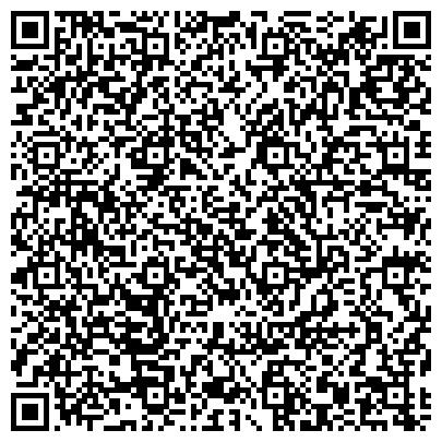 QR-код с контактной информацией организации 1-вые по услугам, Агентство по подбору персонала