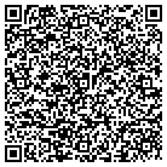 QR-код с контактной информацией организации БАРДО, ИЗДАТЕЛЬСКИЙ ДОМ