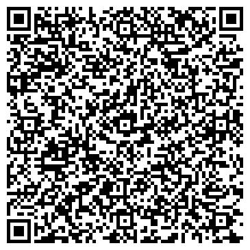 QR-код с контактной информацией организации Первая Школа Рекрутинга, ООО