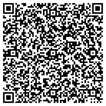 QR-код с контактной информацией организации U Profi