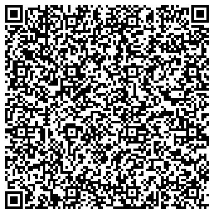 QR-код с контактной информацией организации Консалтинговая группа рекрутмент эдвайзор, ООО (Consulting Group Recruitment Advisor, LLC)