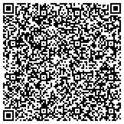 QR-код с контактной информацией организации Лидер Консалт Центр Развития Бизнеса, ООО