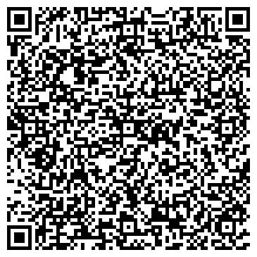 QR-код с контактной информацией организации Лайф Лайн(Life Lines), ООО