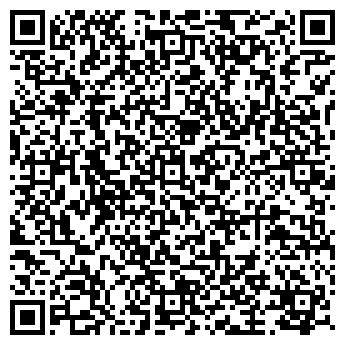 QR-код с контактной информацией организации PACO AGENCY, Компания