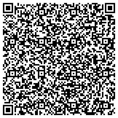 QR-код с контактной информацией организации ICR Международный консалтинг и рекрутинг, ООО