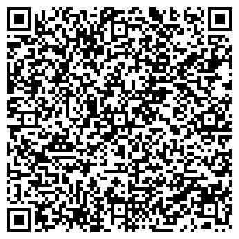 QR-код с контактной информацией организации Ф.С.Б., ООО