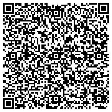 QR-код с контактной информацией организации О'ТАК, ТОВ