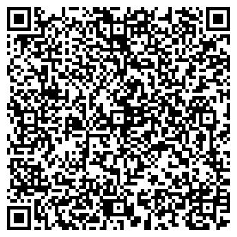 QR-код с контактной информацией организации ЧП Гончарова