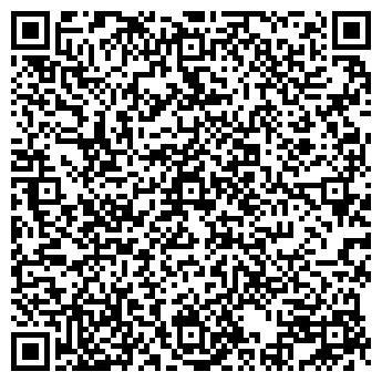 """QR-код с контактной информацией организации Субъект предпринимательской деятельности КА """"ГАРМОНИЯ"""""""