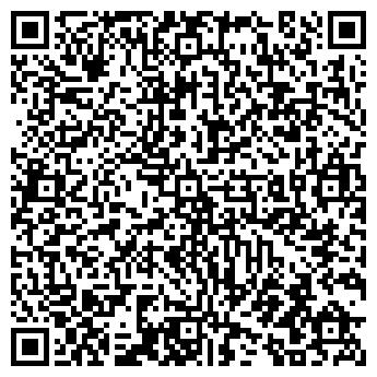 QR-код с контактной информацией организации ММаксимус, ООО