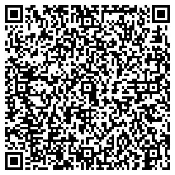 QR-код с контактной информацией организации Мепал,ООО