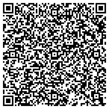 QR-код с контактной информацией организации Вернал (Vernal),ООО