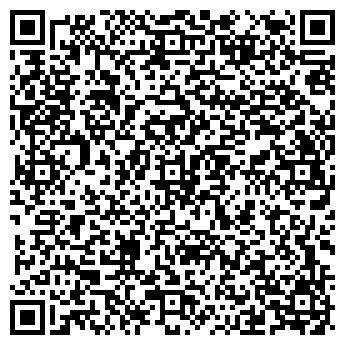 QR-код с контактной информацией организации Шокк, ООО