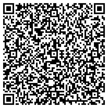 QR-код с контактной информацией организации Ранвей, ООО