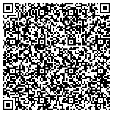 QR-код с контактной информацией организации Степ ту Си (Step To Sea), ООО