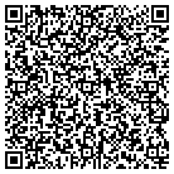 QR-код с контактной информацией организации Укрпрофсервис-Стар, ООО
