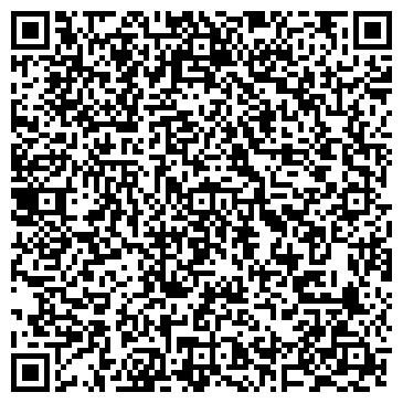QR-код с контактной информацией организации Азов-Персонал, ООО