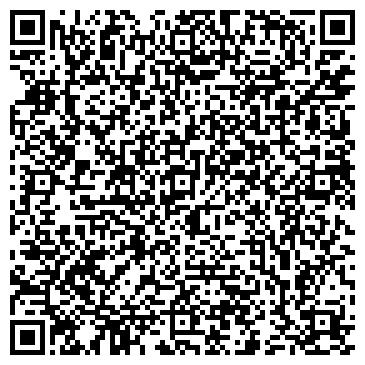 QR-код с контактной информацией организации ACA Worldwide, ООО
