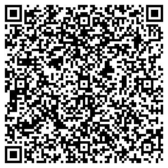QR-код с контактной информацией организации Атлантида-АЦ, ООО