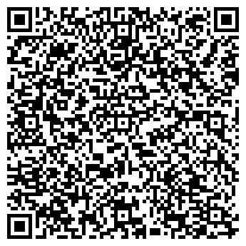 QR-код с контактной информацией организации Философия комфорта, ООО