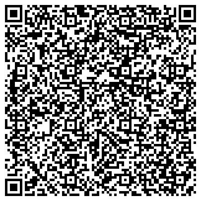 QR-код с контактной информацией организации Фаворит Консалтинг Менеджмент, ООО (Рекрутинговая Компания)