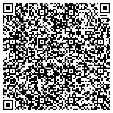 QR-код с контактной информацией организации Аспект, Агентство Рекрутинга