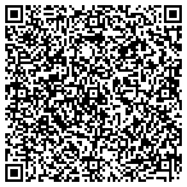 QR-код с контактной информацией организации Берген Груп (Bergen Group), ООО