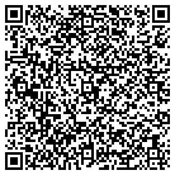 QR-код с контактной информацией организации Маринова, ЧП