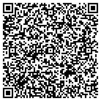 QR-код с контактной информацией организации Лантерия, ООО