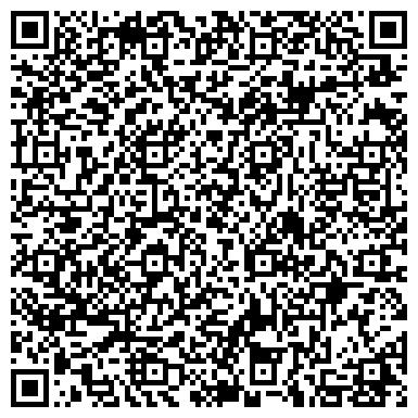QR-код с контактной информацией организации Профессионал, Кадровый Центр, ООО