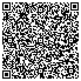 QR-код с контактной информацией организации Акме групп, ООО