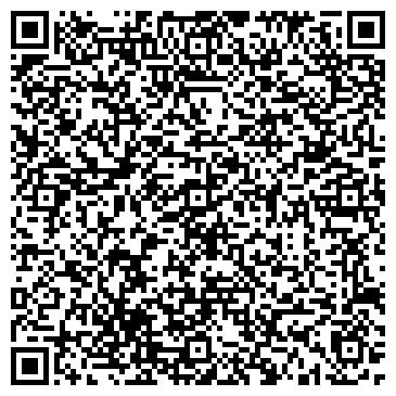 QR-код с контактной информацией организации Business Рersonal, ООО