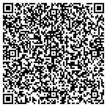 QR-код с контактной информацией организации Велес Центр, ООО