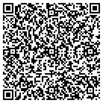 QR-код с контактной информацией организации Хадсон, ООО