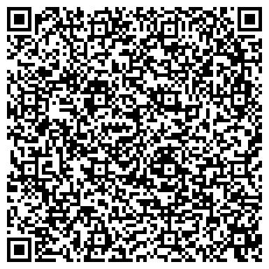 QR-код с контактной информацией организации Грин Андрей Юрьевич, ЧП