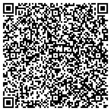 QR-код с контактной информацией организации Глория, ООО Консалтинговая компания