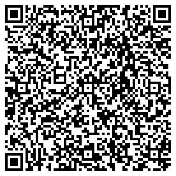QR-код с контактной информацией организации ДОМ И ИНТЕРЬЕР, ЖУРНАЛ
