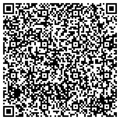 QR-код с контактной информацией организации Управление морской безопасности, ООО