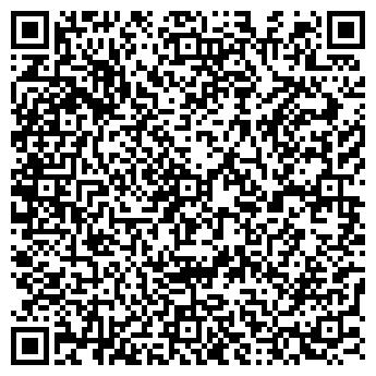 QR-код с контактной информацией организации ДОМ, САД, ОГОРОД, ЖУРНАЛ