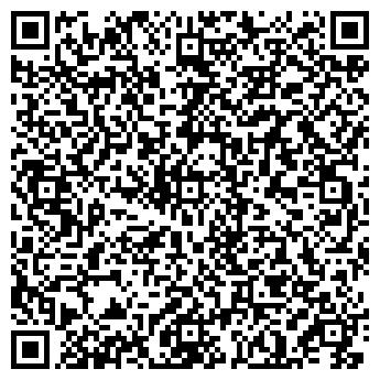 QR-код с контактной информацией организации Инстафф,ООО (Instaff)