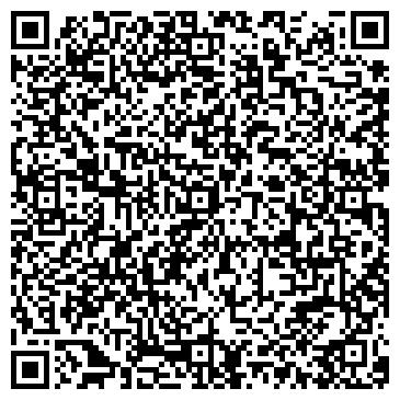 QR-код с контактной информацией организации Хид ей хид, ООО (HEAD-A-HEAD)