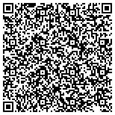 QR-код с контактной информацией организации Рекрутинговая Компания Фаворит, ООО