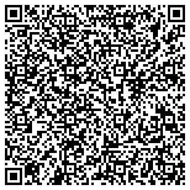 QR-код с контактной информацией организации Альфа Навигейшн Киев(Alpha Navigation Kiev),ООО