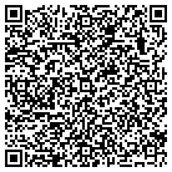 QR-код с контактной информацией организации Бизнес Актив, ООО