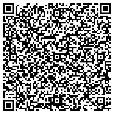 QR-код с контактной информацией организации Агентство A-Confidence, ТОО