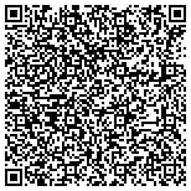 QR-код с контактной информацией организации FDS консалтинг (профессиональные курсы), ТОО