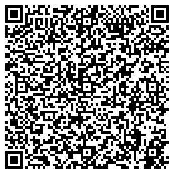 QR-код с контактной информацией организации ИНТЕРМЕДИА, АГЕНТСТВО, ООО