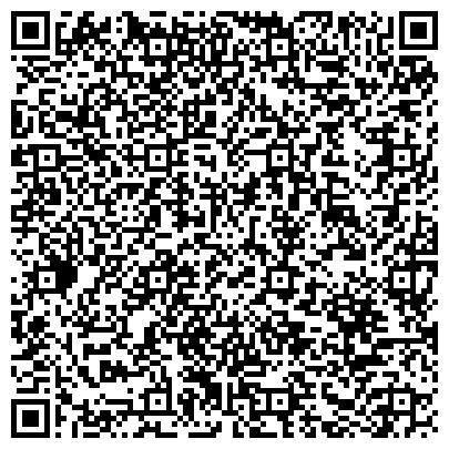 QR-код с контактной информацией организации Профессионал. Компания ЦОР, ИП