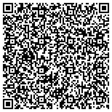 QR-код с контактной информацией организации DQS Certification KZ (ДиКьюЭс Сертификэйшн КЗ), ТОО